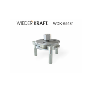 WDK-65481