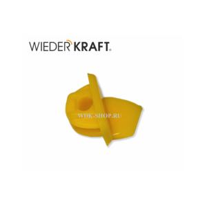 WDK-A5509015