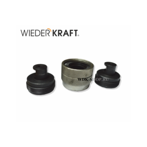 WDK-A6008837