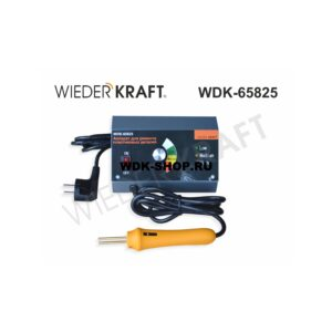 wdk-65825-1