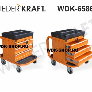 WDK-65862-shop